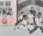 Children on Strike